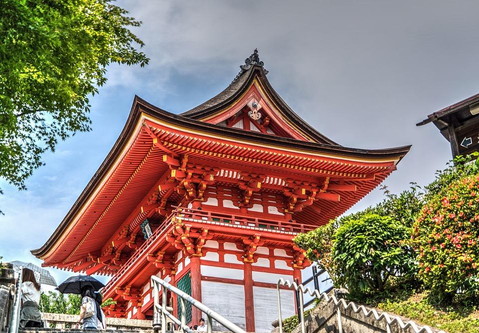 Voir Japon d'une autre façon