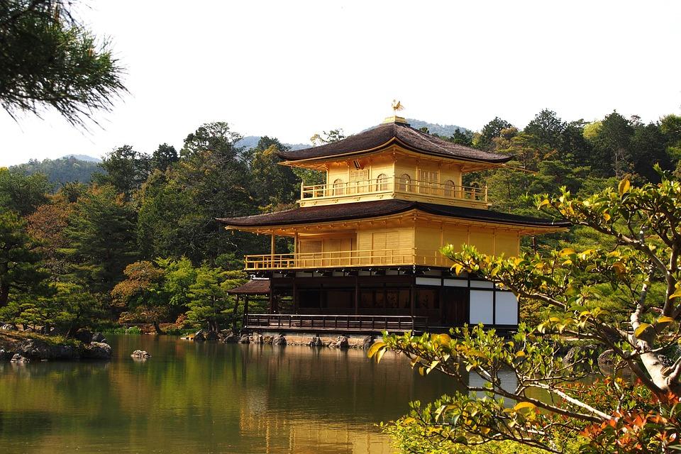 Kyoto Japon : Top 4 des meilleurs endroits à visiter